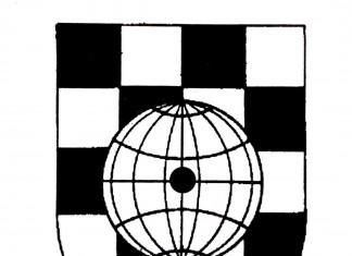 Logotipo del Seminario de Historia Local de Pinto